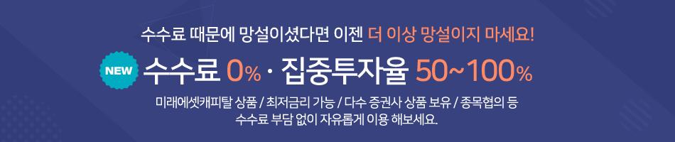 스탁론 소개 배너