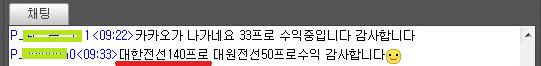 20210610154434431.jpg
