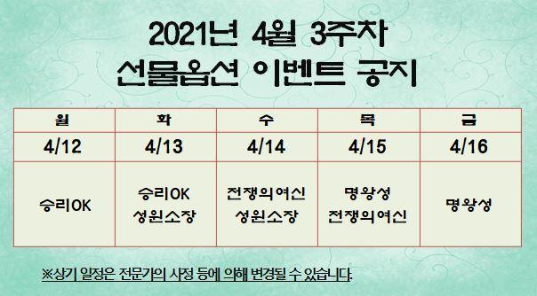 20210409133633830.JPG