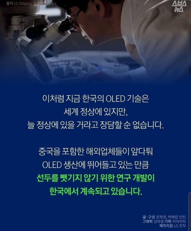 2c6f0fda-613f-4fae-943b-cd550325eb13.jpg