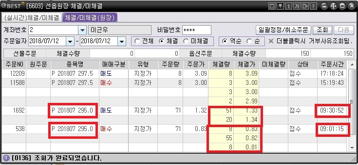12623dd0-ce53-4e15-a53b-fb1c3f0e05be.jpg