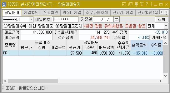 3195a08b-96a0-4868-9960-f99a5b1412e5.jpg