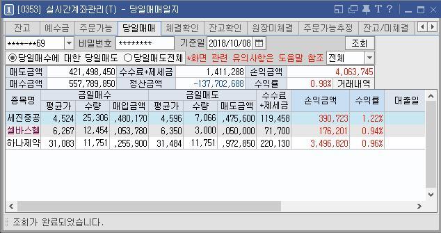bb407b41-0849-4ed2-96d9-ed9a9e456781.jpg