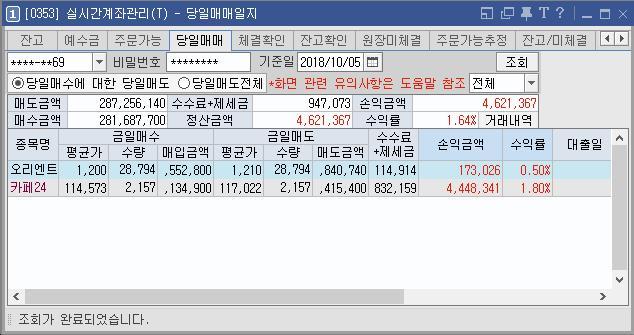 df74a7f0-b5ab-4538-b690-f59e444a747f.jpg