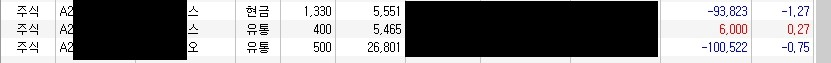 31799b2b-0a30-4bb5-b983-7c48bce6b258.jpg