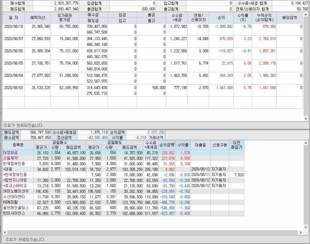 0ab84545-f862-43fe-a2af-c37b2ebffb81.jpg