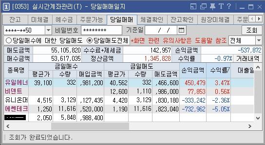 8a38cd52-e7cd-466c-aeff-b6e5091cc260.jpg