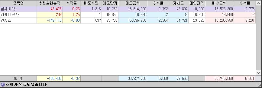 fe3dd338-ffbd-483a-bb3c-d656132948a2.jpg