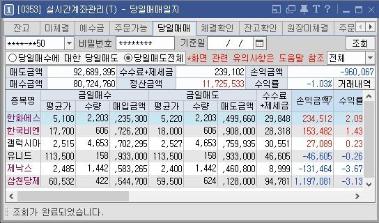 d9d3757c-3a6d-44e1-add3-1b504c558fa5.jpg