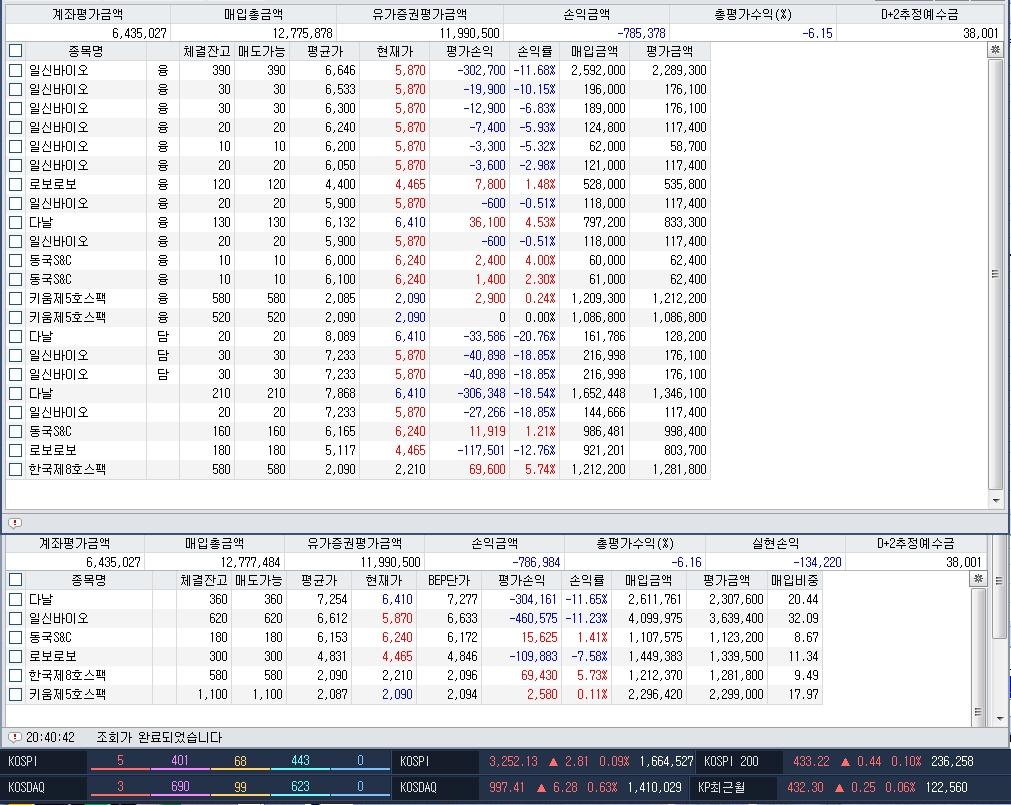 cd6deac0-85b1-4eff-86db-882062d71536.jpg