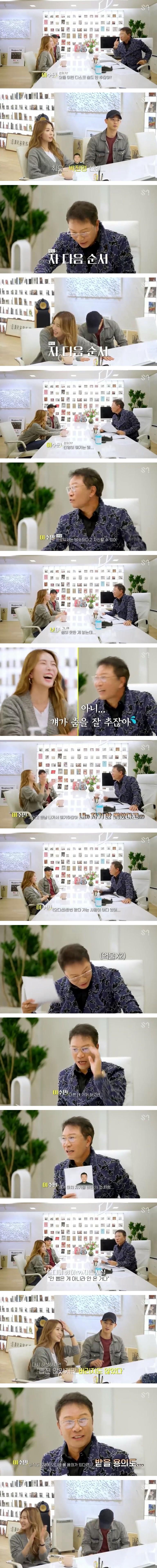 박진영 언급에 발끈한 이수만