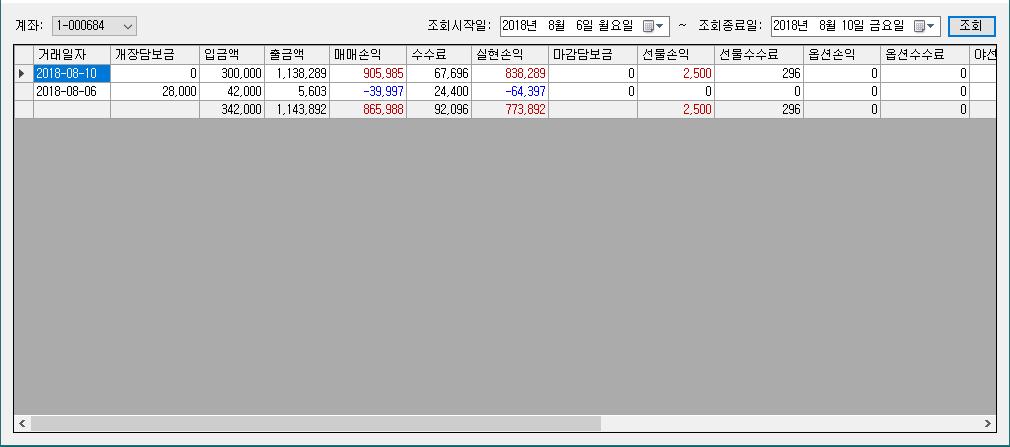 e3860a60-a48d-4674-b052-ed5150da53bb.png
