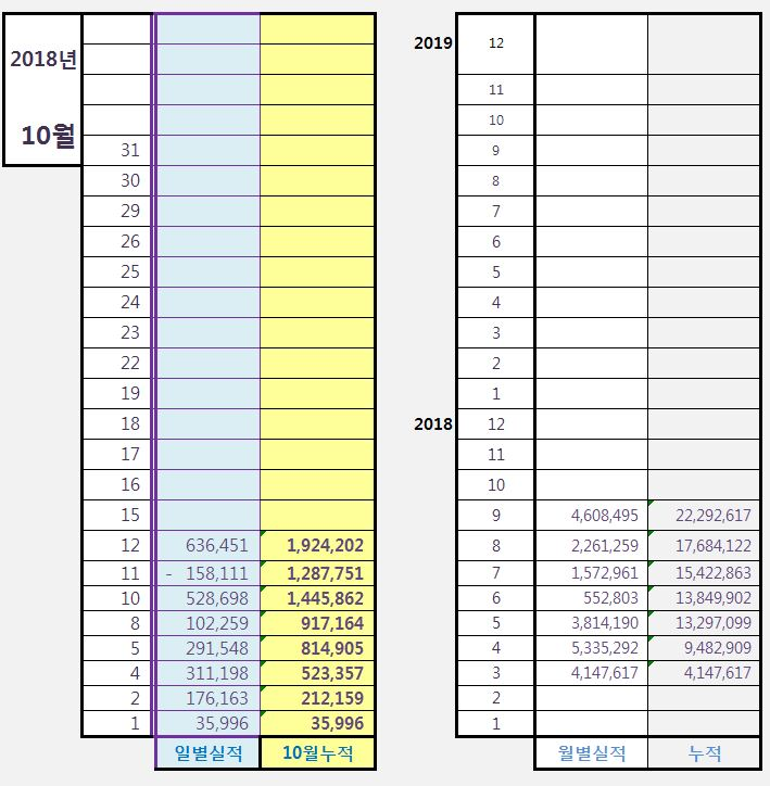 b530be24-c127-46f7-9a20-4435ae28eda5.JPG
