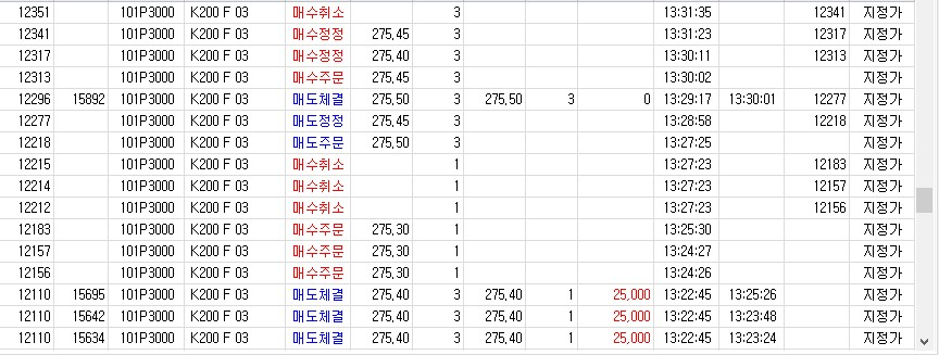 13fbb744-5dbc-43f1-ab47-9738a8dd1667.jpg