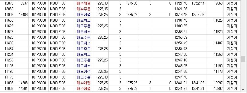 173b594b-3c42-41f1-b8bc-db8988c2af03.jpg