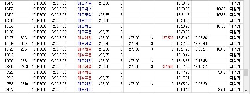 2806897b-e1c2-4f1c-a713-47e07790c57b.jpg