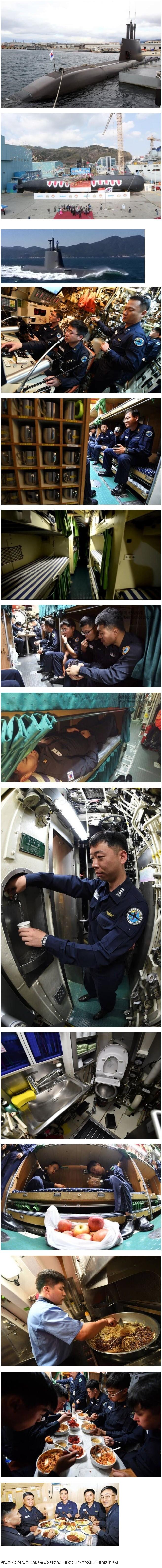 [유머] 한국 해군 잠수함 내부생활 -  와이드섬