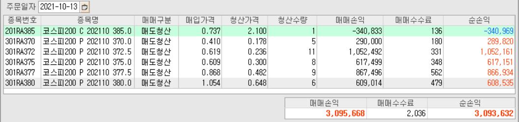 7b79514a-ab37-4188-8d3a-c16a5ac37852.png