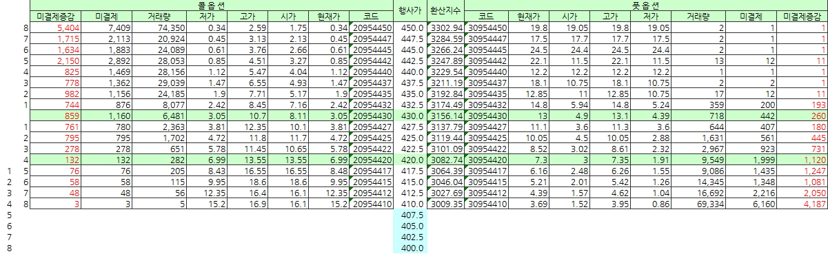 9f24e40b-6d36-4e32-b942-6d0da8ae3b46.jpg