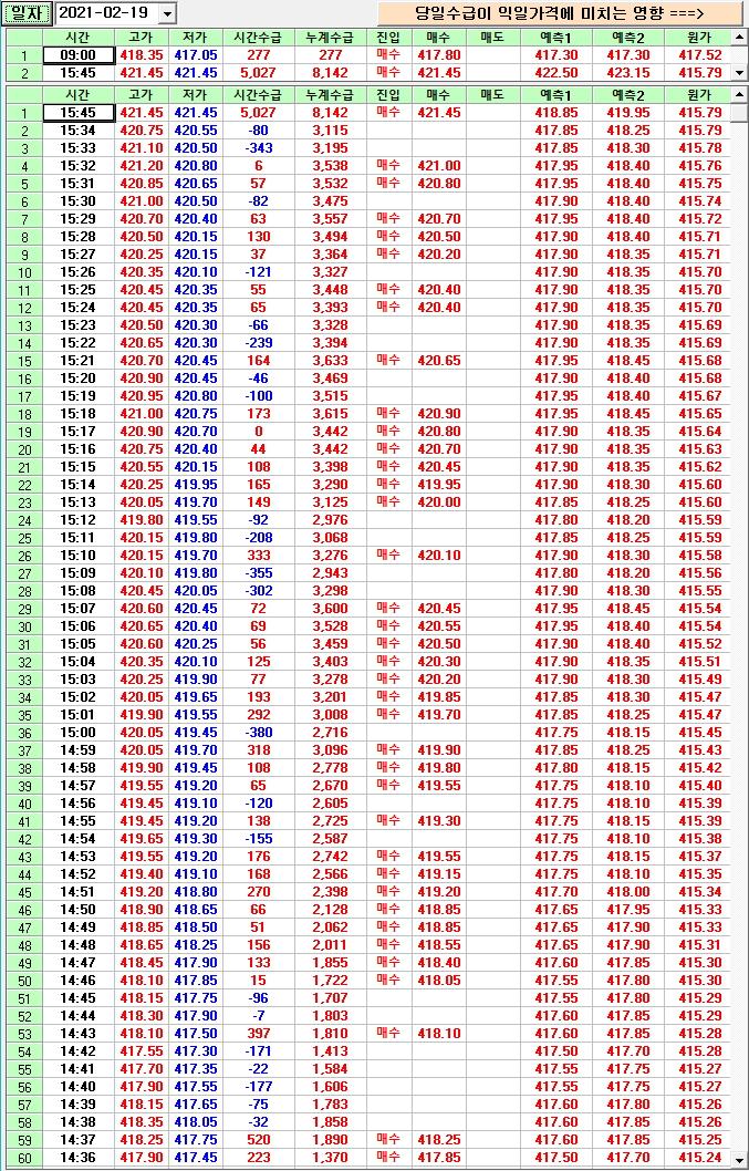 be0b3100-5a4c-4fc7-bc77-81df2a2209e9.jpg