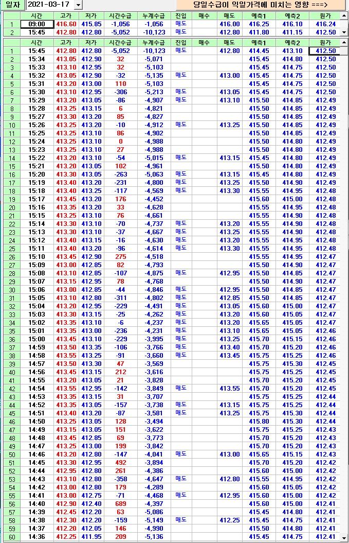 67ee24f1-0f57-4294-8697-d8232dc9d5a3.jpg