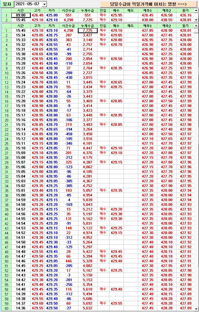 84fe811e-6216-499d-be2a-6bab3292e8a9.jpg