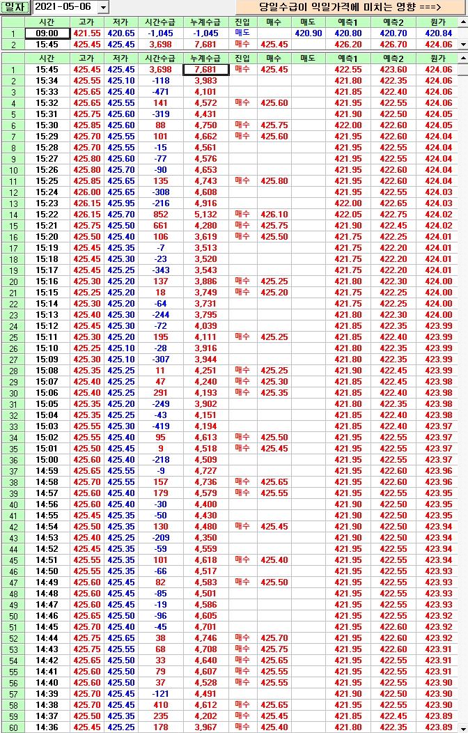 0b108e6c-e3a4-475f-8644-35e5b59db6f0.jpg