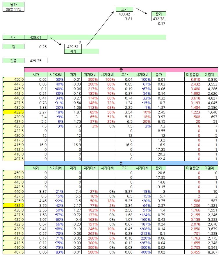 a4bda1f5-673e-451f-8303-b768bf54274c.jpg