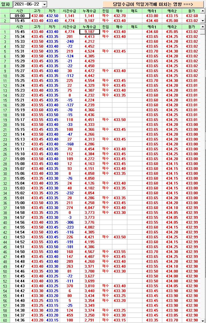 66e73b56-7410-49ad-93f2-25f51b16bba3.jpg